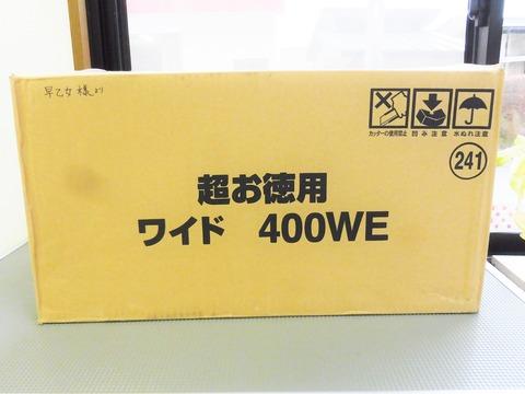 P1370887