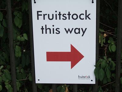 fruitstock1
