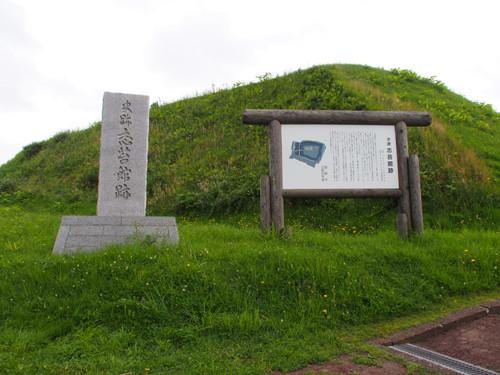 15志苔館跡で石碑と説明板