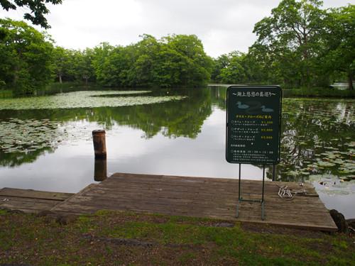 09Table De Rivageの湖上クルーズ出発場所