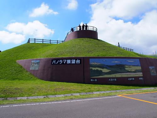 2017113001きじひき高原の展望台