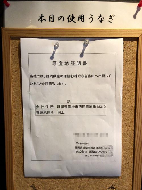 06原産地証明書