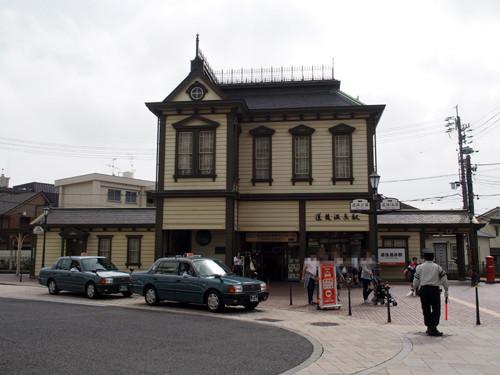 2017081001道後温泉駅