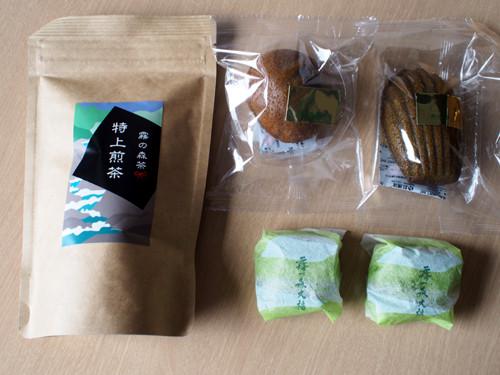 2017080710霧の森菓子工房のお菓子と特上煎茶
