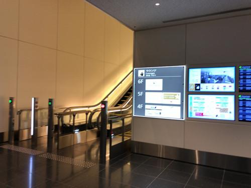 01羽田空港国際線ラウンジ