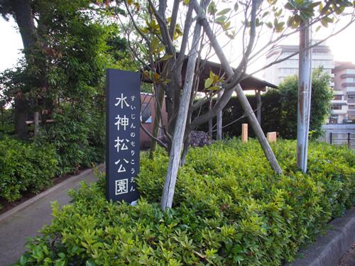 2018090103水神松公園