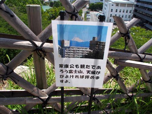 2018090810浜松城から見える富士山の説明