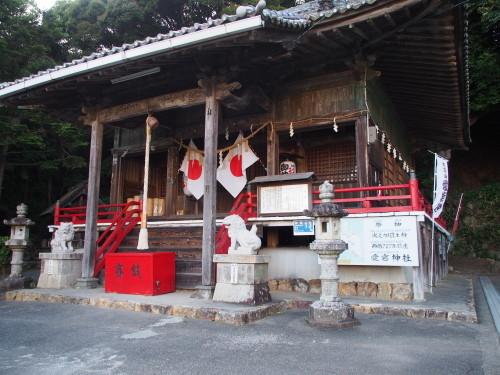2018090116愛宕神社