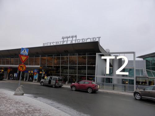 2017031001ヘルシンキ・ヴァンター国際空港ターミナル2