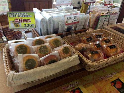 2017112107道の駅花ロードえにわで地元産お菓子