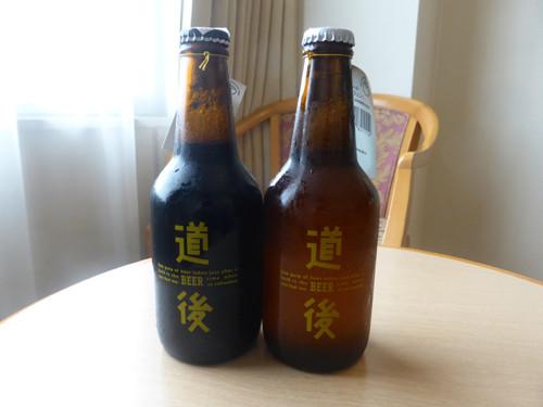 2017081008道後温泉ビール(スタウトタイプとヴァイツェン)