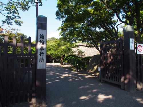 2017120303五稜郭でニの橋付近の箱館奉行所の門