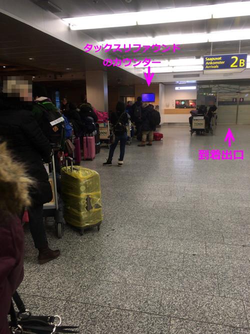ヘルシンキ・ヴァンター国際空港の免税手続きの列