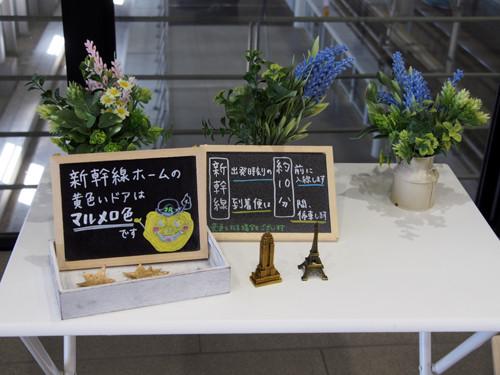 2017113008新函館北斗駅自由通路の新幹線案内