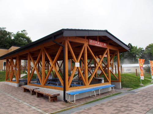 2017121205道の駅 しかべ間歇泉公園でバーベキュー処