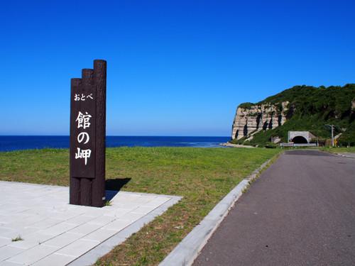 2017112408館の岬