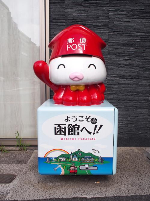 H601函館駅でイカポ君の郵便ポスト