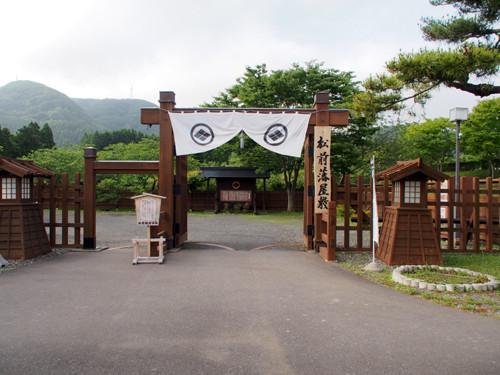 h308松前藩屋敷の表門