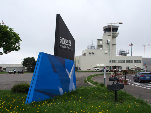 01函館空港の標識と管制塔