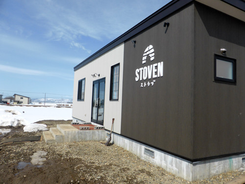 2017051503STOVEN