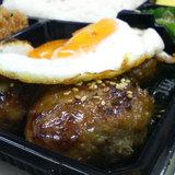061016-1焼肉味のミニハンバーグ2