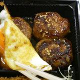 061016-1焼肉味のミニハンバーグ