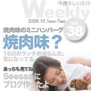 0610-1weekly