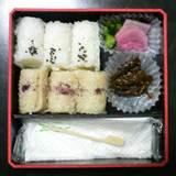 060906-1特選おつまみ弁当(下段)