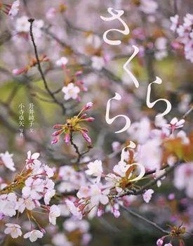 350_Ehon_163100