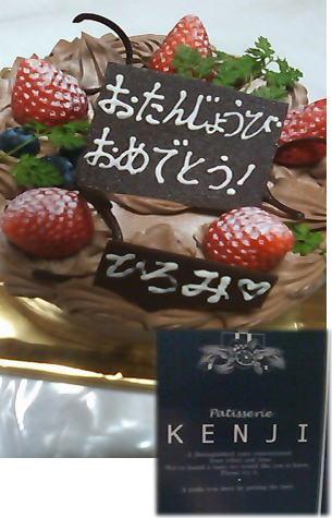2014_1_6hiromi