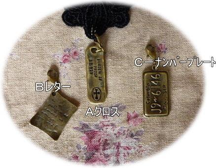 2012_10_30hemuraincharm