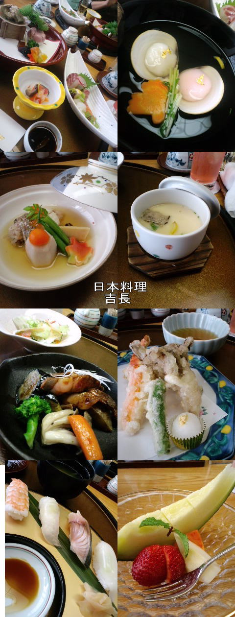 2013_12_15yosityou