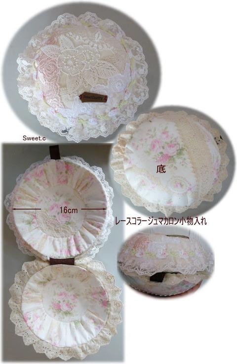 2012_1_27makaron