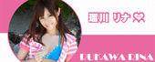 rukawa_bloglink