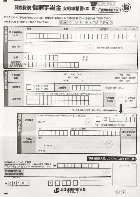 036C5F79-E4CF-43BF-B4AA-6C5EF96639C6