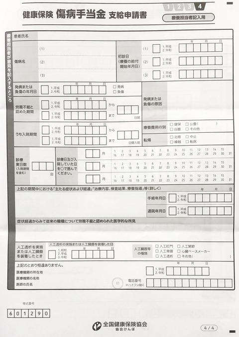 B91DF66B-748B-4012-A28B-E4ED65221AA6