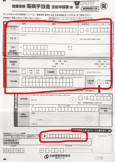 88C528F8-25E4-47E8-B70E-3E3827CCDF0A