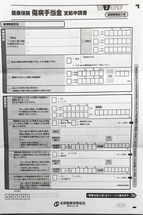 F86FF6C9-4093-4928-B2D0-B154BFB645E7