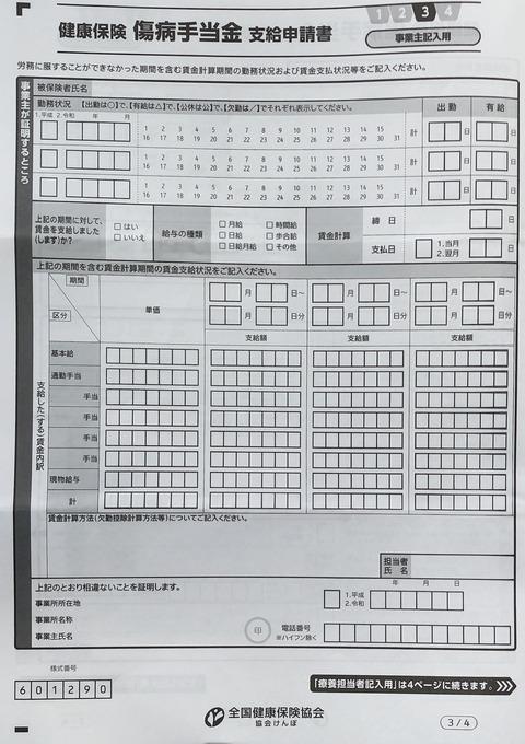 C45D4B3C-1EA3-4924-8EDE-04B55D18DE0A