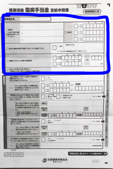 A38E5CFA-35E2-4192-92D3-F82AB5182FF7