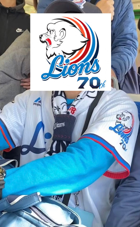 Lions 70th