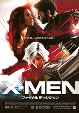 X-men3