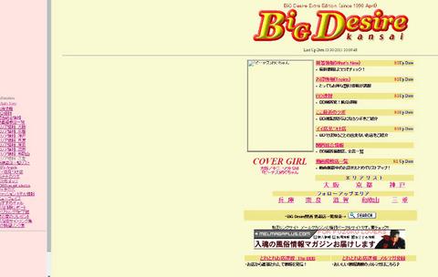 3e7ed135.jpg