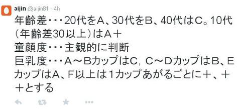 4f1a2a11.jpg