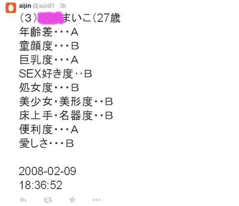 94e1ab3f.jpg