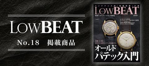 slide_lowbeat_18_sw