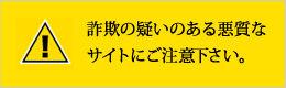bnr_sub_sagi_260_80