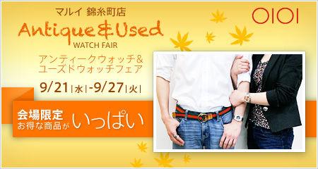 blog_oikinshityou11sep.jpg