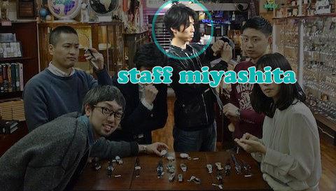 staff_miyashita