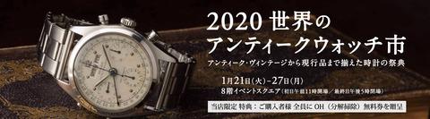 matsuya2020